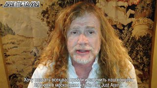 Dave Mustaine of MEGADETH announces live show in Moscow on July 29, 2014