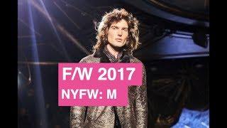 Fall Winter 2017 Top New York Men's Shows