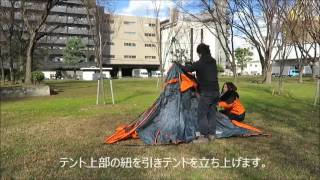 DOPPELGANGER OUTDOOR 2ルームワンタッチテント T3 159 設営動画 http:/...