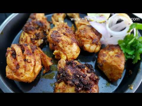Chicken Peri Peri Recipe In Hindi   African Barbeque Chicken Recipe   My Kitchen My Dish - Eng Subs