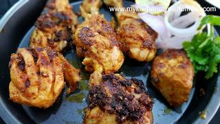 Chicken Peri Peri Recipe In Hindi | African Barbeque Chicken Recipe | My Kitchen My Dish - Eng Subs