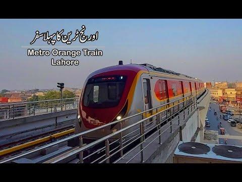Orange Train Lahore
