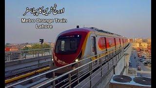 Orange Train Lahore | Metro Train Travel in Lahore