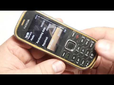Nokia 3720c. Прошивка телефона Nokia на русский язык программой Phoenix (феникс) RM-518