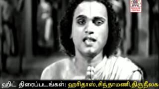 TAMIL OLD--Aaya kalaikal arupathu naankinaiyum(vMv)--AMBIGHAPATHI