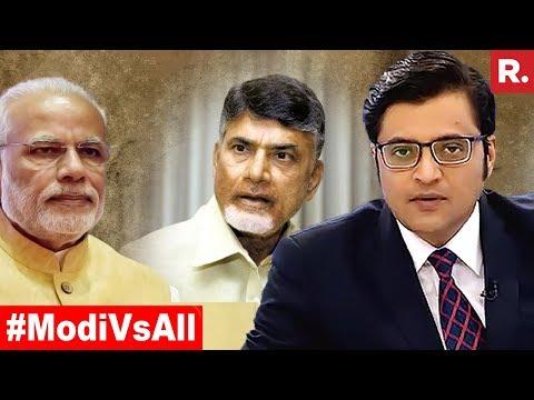 Chandrababu Naidu Repeats United Front Run In 2018 | The Debate With Arnab Goswami