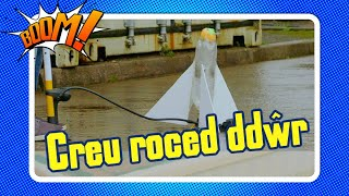 Creu Roced Ddŵr | Make your own water rocket | Boom! | Welsh Science Videos