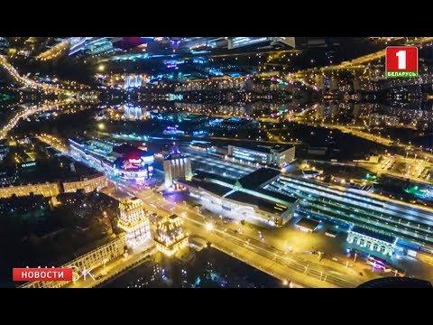 Промо-видео о Беларуси стало лучшим на престижном международном конкурсе в Шанхае