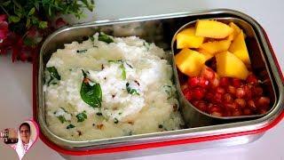இது போல தயிர் சாதமும் Side Dish இதே போல செஞ்சி குடுங்க   Curd Rice In Tamil   Lunchbox Recipee