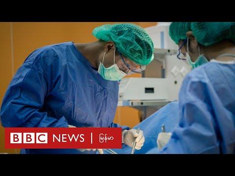 ကိုဗစ်တခါကူးပြီးရင် ကိုယ်ခံအားက ဘယ်လောက်ကြာကာကွယ်နိုင်မလဲ- BBC News မြန်မာ