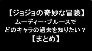 チャンネル登録、よろしくお願いします!http://urx.nu/cK0Y まとめ引用...