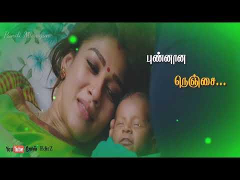 Kannana Kanne || Female Version || Viswasam || வேல் Editz || WhatsApp Status
