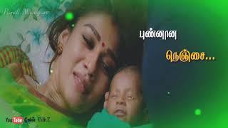 Kannana Kanne    Female Version    Viswasam    வேல் Editz    WhatsApp Status