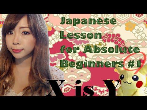#1 は & です Japanese Grammar Lesson for Absolute Beginners