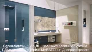 Керамическая плитка от салона BENI DI LUSSO Украина(Итальянская плитка керамическая потолочная настенная напольная оптом мозаика декоративная для ванной..., 2013-04-02T16:55:04.000Z)