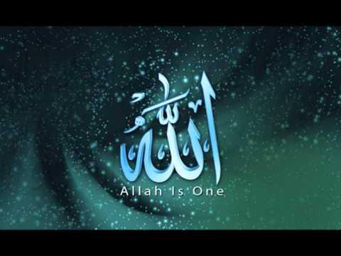 Abu Ali - Al An