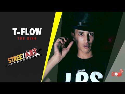 "Interview ""T-FLOW"" / شنو قال على البنج  / StreetART"