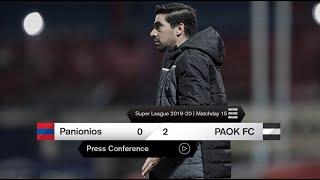 Η συνέντευξη Τύπου του Πανιώνιος-ΠΑΟΚ - PAOK TV