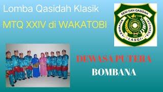 Download lagu Qasidah Dewasa Bombana Putra MP3