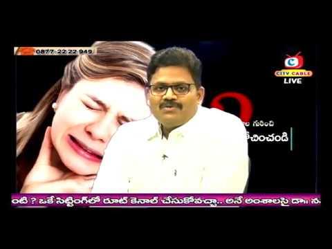 City Cable Hello Doctor Live Program with Naveen Dental Hospital,Tirupati