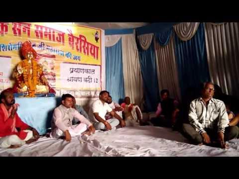 बैरसिया मे धूमधाम से मनाया संत सेन जी का जन्मोत्सव // Barasiya me dhoomdham se manaya Sant Sen janmo