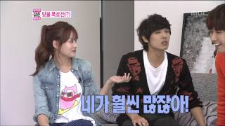 We Got Married, #09, 20121006 Video