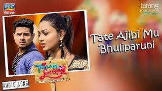 Full Audio:Tate Aajibi Mu Bhuliparuni Sad Love Song Official Twist Wala Love Story Tarang Telecinema