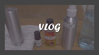 vlog. 겨울철 보습을 위한 스킨미스트 만들기. (f…