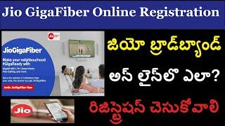 How To Register Online For Jio GigaFiber Broadband Connection With Mobile Or PC In MyJio App