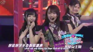 [Vietsub + Kara] SNH48 - Trận Tuyến Liên Minh Thất Tình