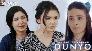 Bir kami to'lmagan dunyo (o'zbek serial) | Бир ками тўлмаган дунё (узбек сериал) 68-qism