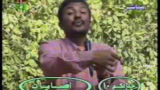 محمد موسى - نكتة