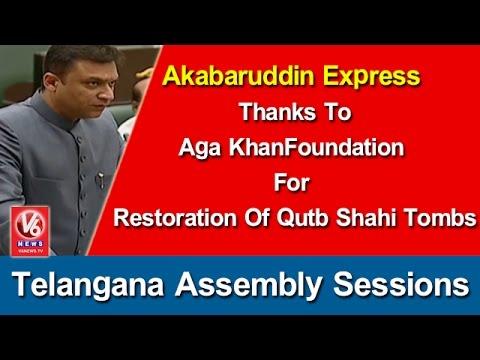 Akabaruddin Express Thanks To Aga Khan Foundation For Restoration Of Qutb Shahi Tombs | V6News
