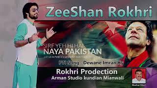 Imran khan zinda baad