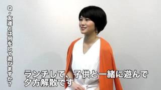 舞台「野良女」、公演まであと35日! 主演・佐津川愛美さんが毎日質問に...