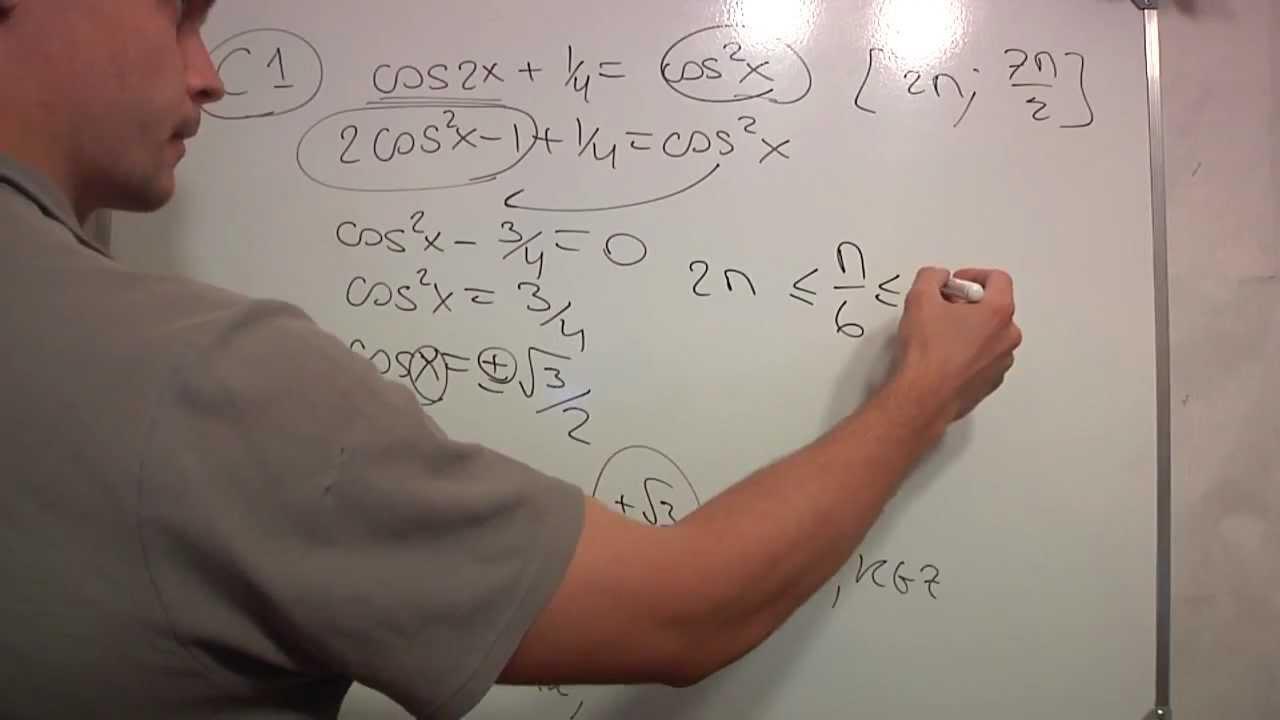 С1 реальный ЕГЭ математика  2012. Тригонометрия.Видео.