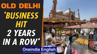 Ramadan: Old Delhi eateries business | Curfew dampens again | Oneindia News