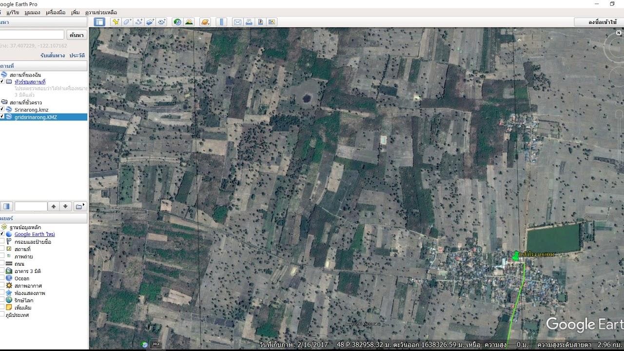 การแปลง KML/KMZ ไปใช้ใน ACAD MAP และการ Capture ภาพ จากGoogle Earth