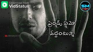 Telugu love whatsapp status videos ...