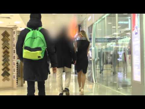 секс знакомства м. аэропорт