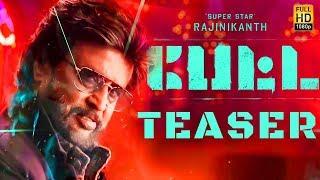 SURPRISE ! Petta Official Teaser | Rajinikanth & Karthik Subbaraj Movie | Hot News