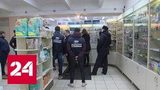 Наркотики в свободном доступе: рейд по столичным аптекам