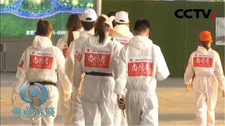 《焦点访谈》守护者 青春由磨砺而出彩 20200504 | CCTV