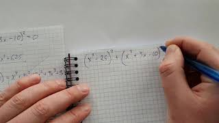 Подготовка к ОГЭ задание №21. Уравнение в котором надо подумать! (2 штуки!)