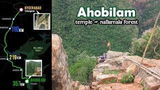 Ahobilam   Adventurous & Beautiful Temple, nature, Trekking Ahobilam   Ugra Stambham @ Ahobilam