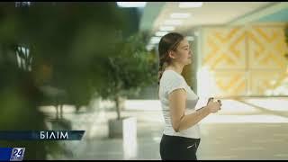 Система отбора одаренных детей в Казахстане