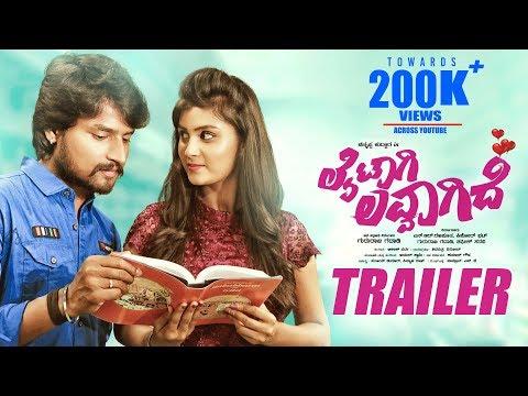Laitaagi Lovvagide (2019) Movie | Star Cast & Crews | Trailer | Kannada New Movie