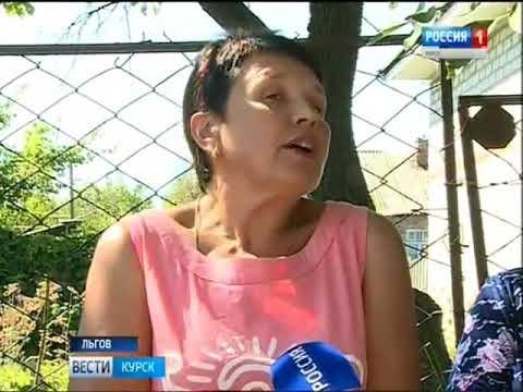 Вести-Курск. Жизнь на болоте: жители Льгова даже летом страдают от подтопления - Вести 24