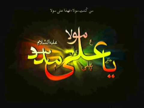 Hazrat Ali Quotes In English Wallpaper Ali Mola Ali Youtube