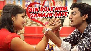 Bin Bole Hum Samajh Gaye || Superhit Haryanvi Song || Rajesh Madeena, Neha Rajput || NDJ Music